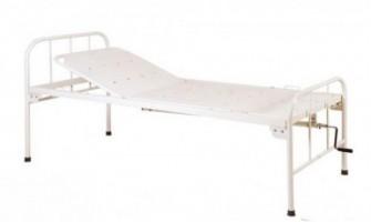 Semi Fowler Hospital Bed
