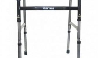 Karma WK 80 Aluminium Foldable Walker