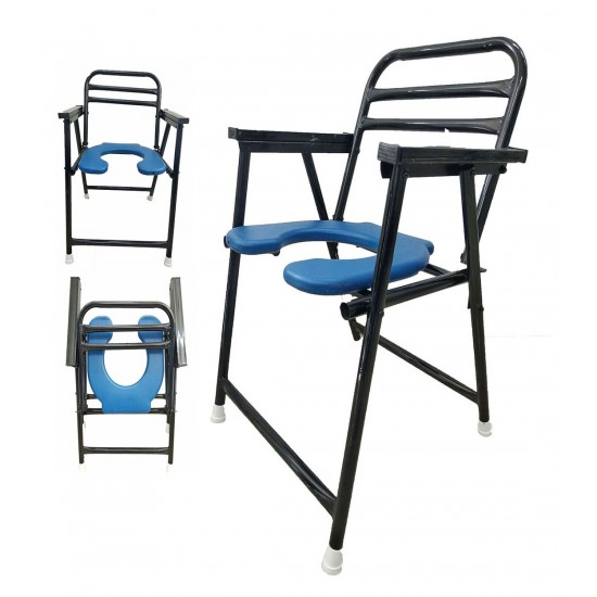 Portable Commode Chair