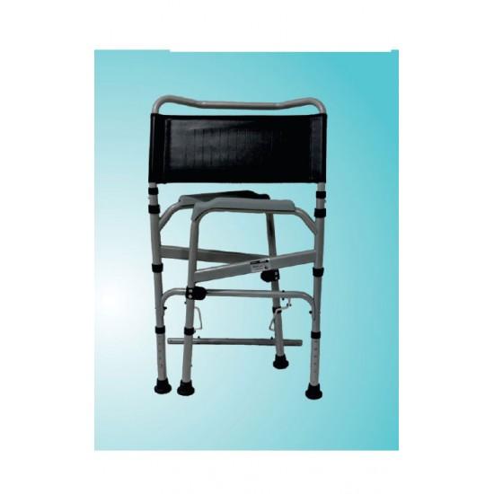Vissco Comfort Height Adjustable Commode Chair