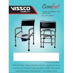 Vissco Comfort Height Adjustable Commode Chair