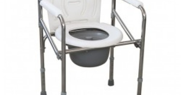 Admirable Foldable Height Adjustable Commode Chair 894 Caraccident5 Cool Chair Designs And Ideas Caraccident5Info