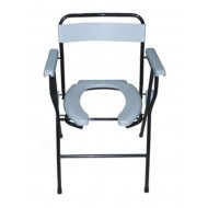 Folding Commode Chair With Cut Seat