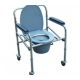 Karma Rainbow 5 Commode Chair