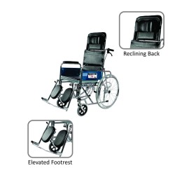 Vissco Rodeo Ext Reclining Wheelchair